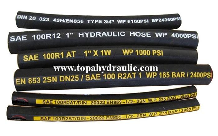 R1 flexible best water air sae hydraulic hose