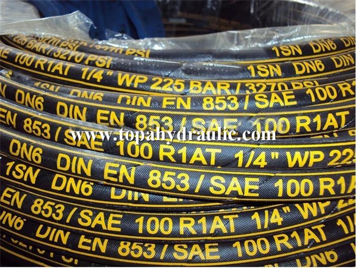 Discount high pressure hydraulic hose